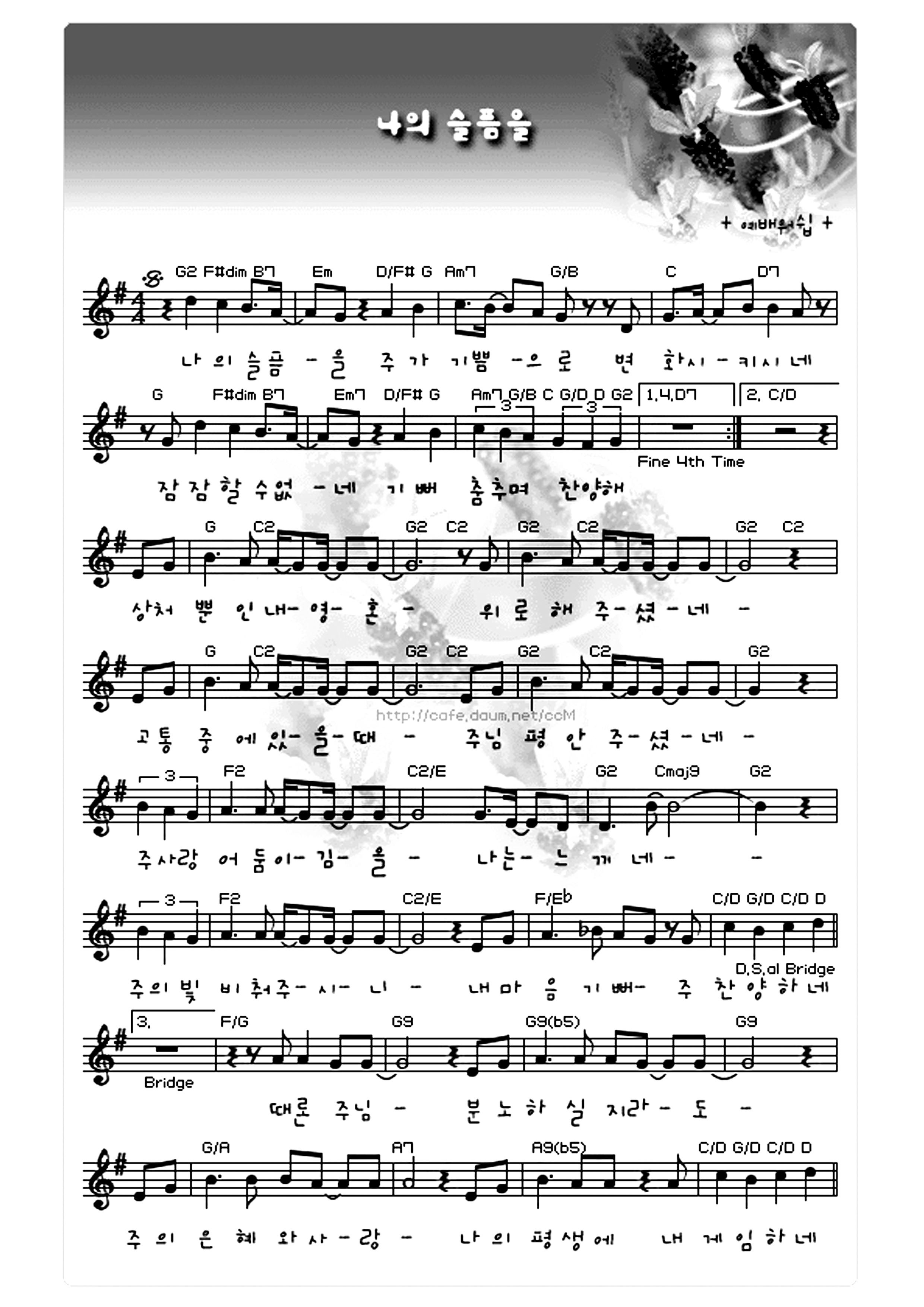 Binaries Trading My Sorrows Lyrics Lincoln Disteheadras Diary